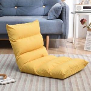 Ghế ngồi bệt thư giãn đệm vải màu vàng 52x55x55(cm) GB68012